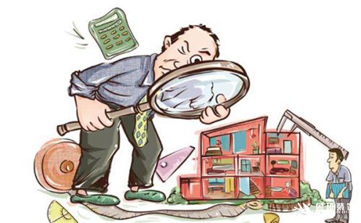 商品房收房有哪些注意事项及是否符合综合验收的条件!2